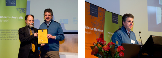 05.2011-MuseoItaliano-Victorian-Museum-Awards.jpg