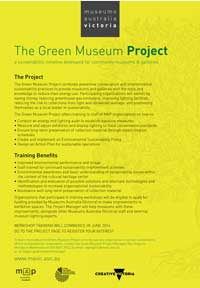 Green_Museum_Project_Flyer_Image.jpg